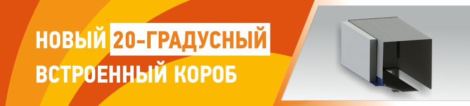 """9422017 Новости Алютех по теме """"Роллеты"""" - Входные Системы"""